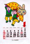 199901.jpg