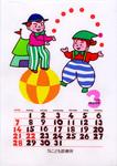 199903.jpg