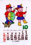 199910.jpg