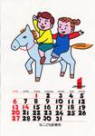 200201.jpg