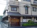 gyunabe01.jpg