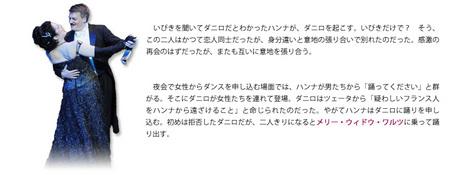 me_story04.jpg