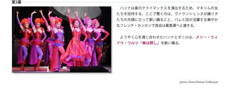 me_story06.jpg