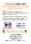 mite_web.jpg