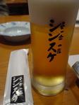 shinsuke_ichigo.jpg