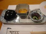 shinsuke_tsukedashi2.jpg