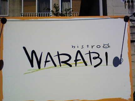 warabi15.jpg
