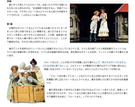 wi_story03.jpg