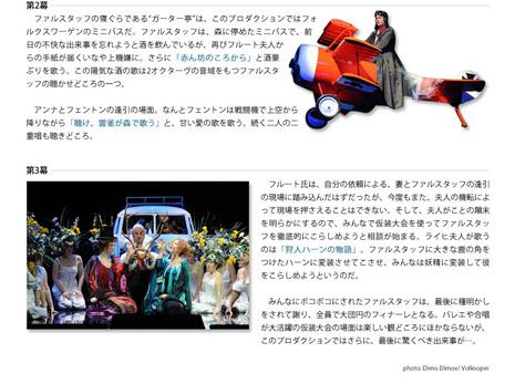 wi_story04.jpg